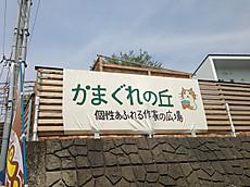 029_640x480